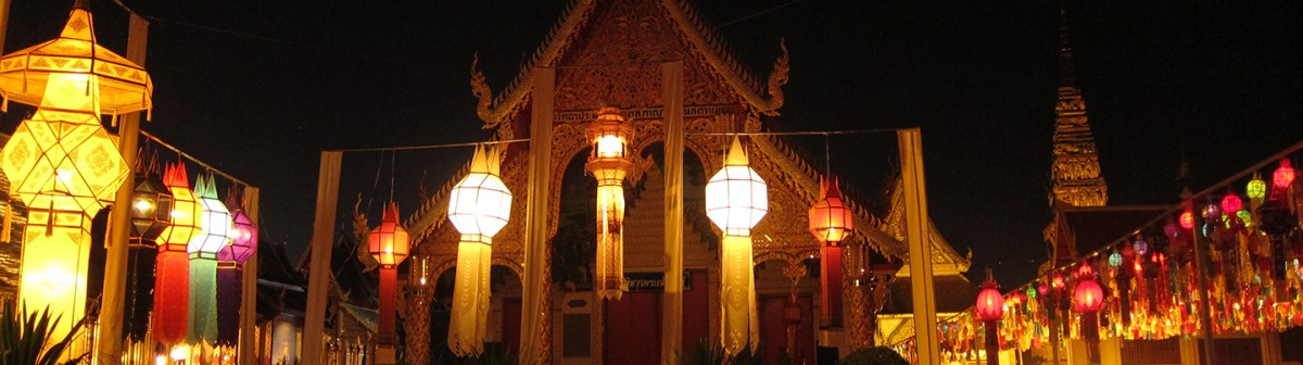 Lanterns in Lamphun